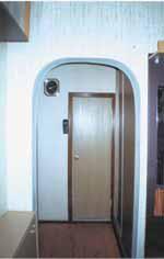 арки в квартирах